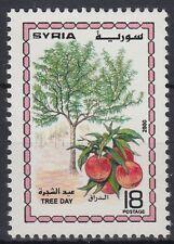 Syrien Syria 2000 ** Mi.2049 Bäume Trees Flora Pfirsich Peach [sy649]