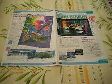 >> NINJA WARRIORS MEGA CD MEGADRIVE ORIGINAL JAPAN HANDBILL FLYER CHIRASHI! <<