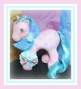 My-Little-Pony-MLP-G1-Vintage-Boy-DADDY-Bright-Bouquet-Family-Big-Brother