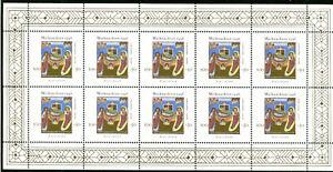 Bund-1892-KB-postfrisch-BRD-Kleinbogen-10-er-Bogen-Motiv-Weihnachten-1996-MNH