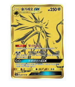 Solgaleo Gx Gold Rare Ur 249 150 Sm8b Pokemon Card Korean Ebay
