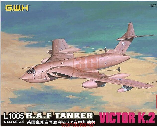 GreatWall 1 144 L1005 R.A.F Strategic Tanker Top quality