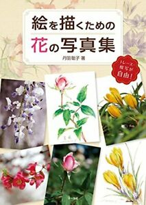 Flower-collection-of-photographs-to-draw-a-picture-How-manga-anime-Book