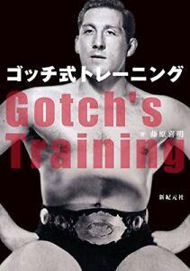 Details about Professional Wrestler God Wrestling Karl Gotch Style Training  Book w/Tracking# J