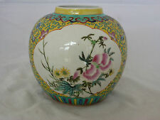 Fine Chinese yellow ground hand enameled porcelain vase ginger jar