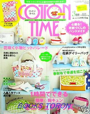 Cotton Time No.113 March 2014 /Japanese Sewing Craft Pattern Magazine Book