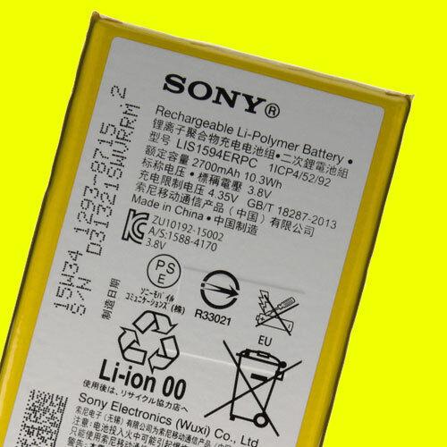 ORIGINAL SONY LIS1594ERPC AKKU ACCU - Xperia Z5 Compact E5803 E5823 -- 1293-8715