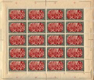 Stamp / Timbre Allemagne / Germany / Feuille Du 20 Reichmark Reimpression