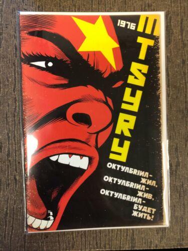 Mtsyry Octobriana by Jim Rugg 1:10 1976 Retro Variant Cover New 2020