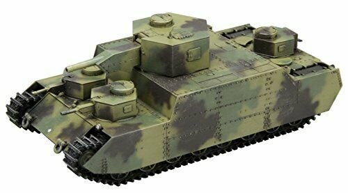 Fine Molds 1 72 Army 150T Ultra-Heavy Tank Plastic Oy Fm44 Japan
