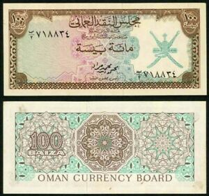 Currency 1972 Oman Currency Board 100 Baiza Banknote Pick Number 7a Nice XF+