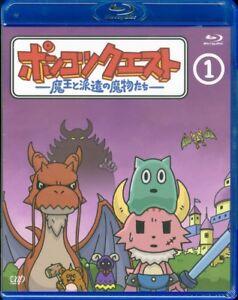 PONKOTSU-QUEST-MAO-TO-HAKEN-NO-MAMONOTACHI-1-JAPAN-Blu-ray-I19
