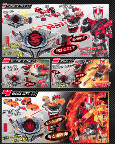 Bandai Kamen Rider Drive DX Drive Driver /& Shift Brace Transformation Belt cars