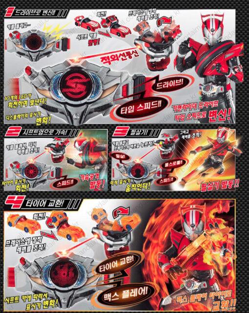 BANDAI Kamen Rider Drive DX Drive Shift Brace Animation Accessory Anime/_RU