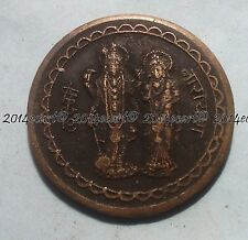East India Company Half Anna 1808 Token Coin with lord Laxmi Narayan In back .!!