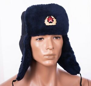 bf0dd7428776a NEW Russian Ushanka winter hat cap Ushanka Size 56-64cm (7-8 US ...