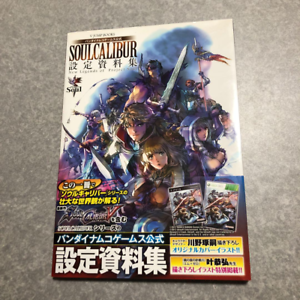 Soul-CALIBUR-Artworks-Book-New-Legends-of-Project-Soul-Namco-Bandai-Japan