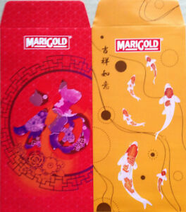 CNY-Ang-Pow-Packets-2019-Marigold-2-pcs-2-design