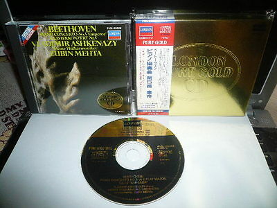 ASHKENAZY BEETHOVEN PIANO CONCERTO NO.5 EMPEROR JAPAN 24K GOLD CD 4500yen F45L
