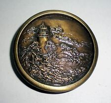 Lighthouse/Seascape Belt Buckle-Vintage Collectible-Indiana Metal Craft