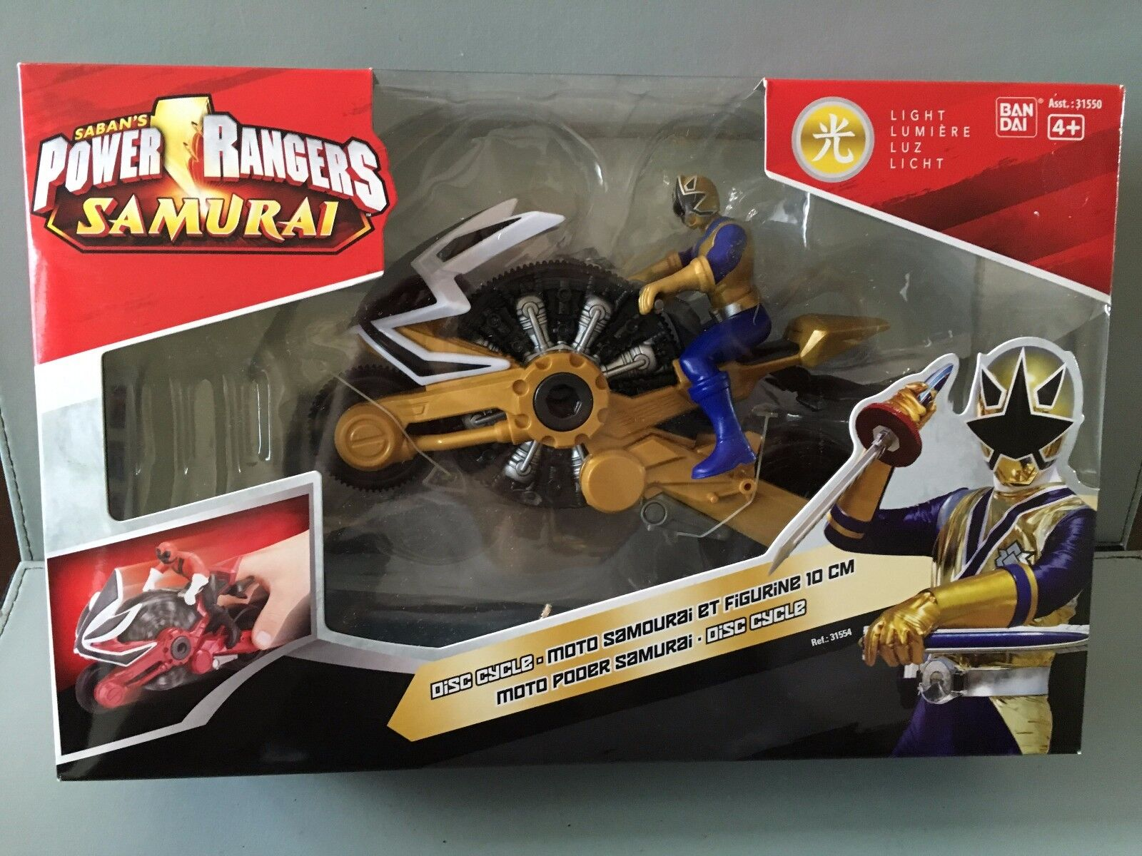 Power rangers mighty morphin DX Samurai disc cycle - rare Gold ranger New sealed
