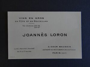 Ancienne Carte De Visite JOANNES LORON Vin Wine