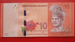13th Series Malaysia Muhammad Ibrahim RM10 Banknote ( DY0008462 ) - UNC