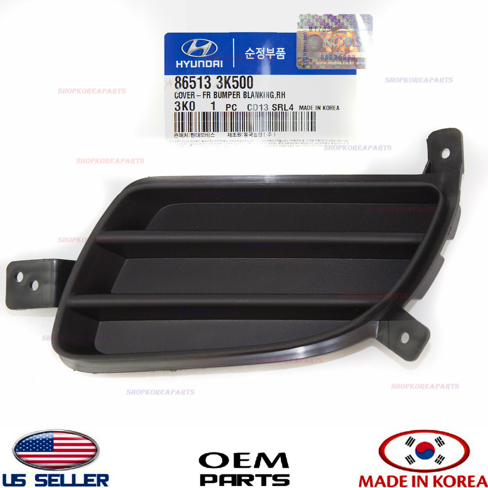 DAT AUTO PARTS DRIVER SIDE FRONT FOG HOLE COVER REPLACEMENT FOR 2011-2013 HYUNDAI SONATA HY1038110 865233S000