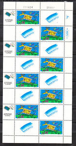 ISRAEL-1989-TEVEL-YOUTH-STAMP-EXHIBITION-SHEET-MNH-VF