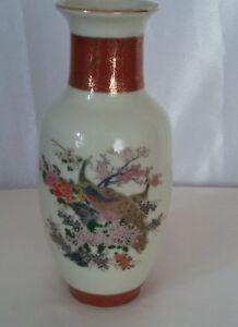 satsuma small vase japan collectible vintage decor
