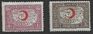 F107a-TURKEY-1941-Red-Crescent-stamps-Damga-matbaas-Per-12-thin-paper-MNH