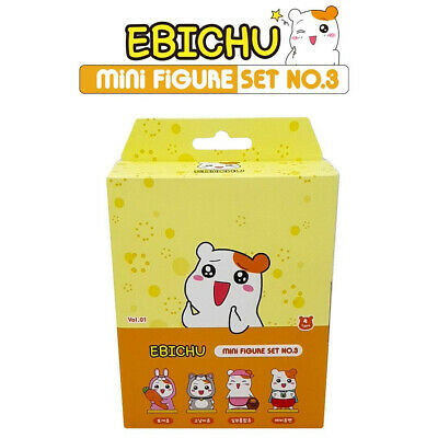 4pcs Official Licensed Original Ebichu Toys Anime Manga Mini Action Figure Set