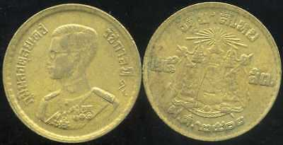 Coins: World Faithful Thailand Thailande 25 Satang 1/4 De Baht 1957 Asia Etat