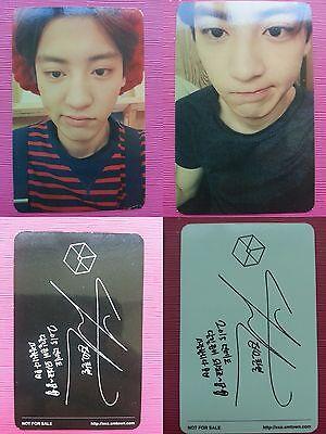 EXO 2pcs Black + White CHANYEOL Official Photo Card 2nd Album EXODUS Photocard