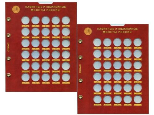 ✔ Sheets for coins Russia 10 rubles 2010-2020 New 60 plastic cells