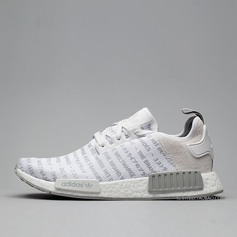 Yeezy S76518 8.5. Size Three 3 Whiteout R1 NMD Adidas Ultra