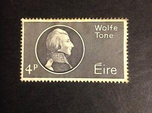 Irish Stamp 1964 - Wolfe Tone's Memorial 4p - DALKEY, Ireland - Irish Stamp 1964 - Wolfe Tone's Memorial 4p - DALKEY, Ireland