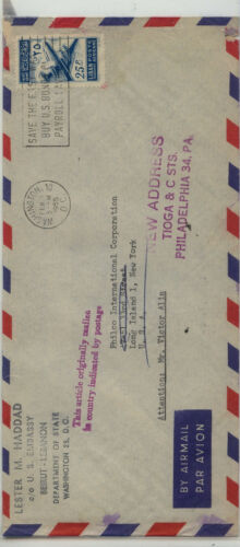 Lebanon airmail US diplomatic pouch cover US cancel 1955 AT0517