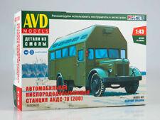 MAZ 200 AKDS Automobile oxygen station SSM ModelPro 0097MP 1:43