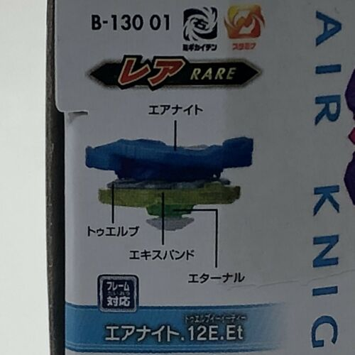 TAKARA TOMY Beyblade BURST B-130 Air Knight 12 Expand Eternal Random Booster 13