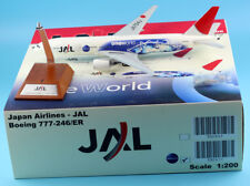 JC Wings 1:200 XX2912 JAL Japan Airlines MD-87 Diecast Aircraft Model JA8280