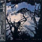 Burning from the Inside [Bonus Tracks] by Bauhaus (UK) (CD, Sep-1988, Import)