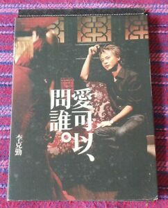 Hacken-Lee-Hong-Kong-Press-Cd