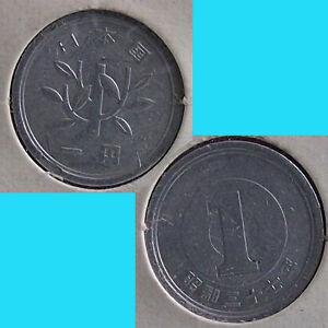 Japan-1-Yen-1962-Showa-37-Y74