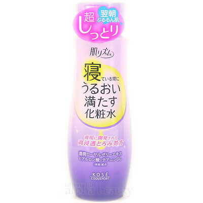 Kose Japan Hada Rizumu Night Beauty Royal Jelly & HA Moisture Lotion Toner 200ml