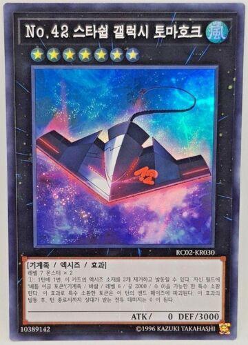 Yu Gi Oh Korean rc02-kr030 Galaxy Tomahawk Super Rare Comme neuf