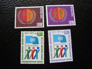 Vereinten-Nationen-Geneve-Briefmarke-yt-N-48-A-51-N-A14-Vereinigte