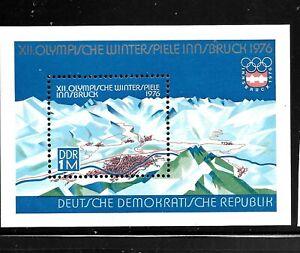 GERMANY-DDR-SC-1701-MINT-NO-HINGE