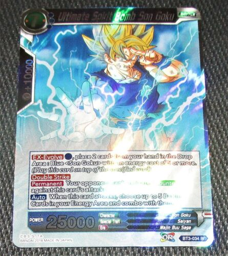 2x Ultimate Spirit Bomb Son Goku BT3-034 R Dragon Ball Super TCG NEAR MINT