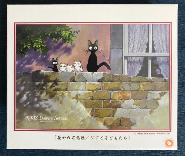300pc Kiki's Delivery Service Jigsaw Puzzle - Ensky Studio Ghibli Japan Jiji Cat